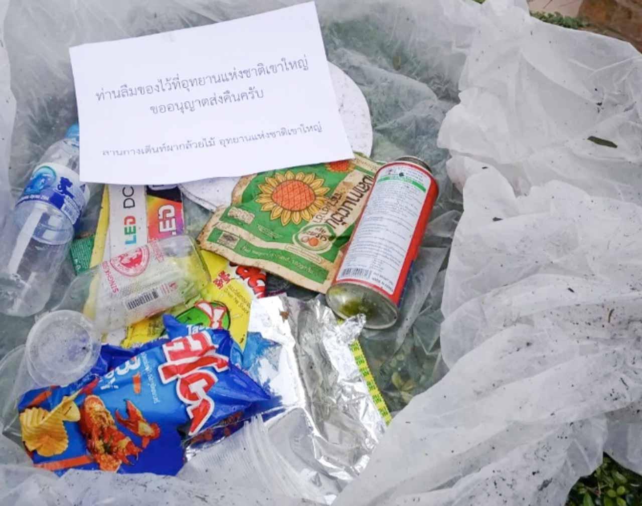 Lixo na Tailândia