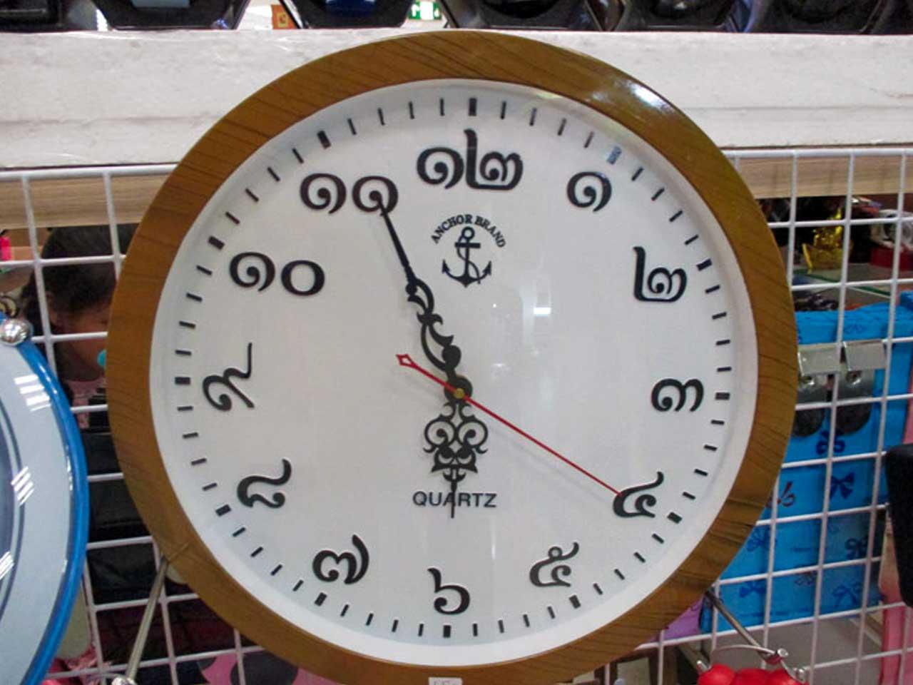Horário e fuso horário na Tailândia